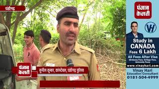 बेअंत सिंह हत्याकांड के गवाह बलविंदर सिंह बिटटू के अपने ही गनमैन पर मारपीट के आरोप