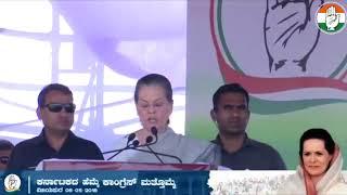 Karnataka Election 2018: UPA Chairperson Smt. Sonia Gandhi addresses a gathering in Vijayapura