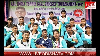 Bhubaneswar :-All India Tennis Ball Cricket Turnament