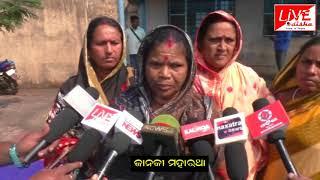 Paradeep Farmer Strike