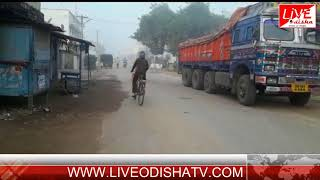 Birmaharajpur Koshal Rajya Bandha Dakara