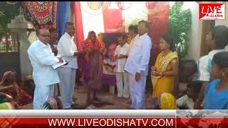 Ganjam Shree Satya Sai Baba 92 Birth Day