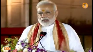 PM Modi visits Tulsi Manas and Durga Kund Temples, and to release postal stamp on Ramayana