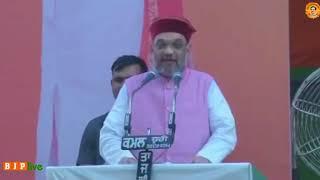 वीरभद्र सिंह भ्रष्टाचार वाले मुख्यमंत्री के रूप में जाने जाते हैं : श्री अमित शाह, हिमाचल प्रदेश