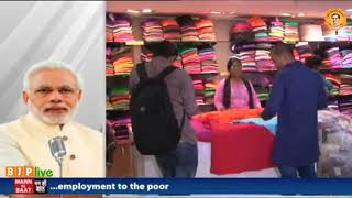 Khadi is not only a 'Vastra' but a 'Vichaar' | Mann Ki Baat