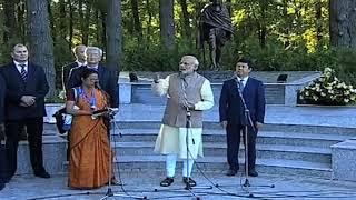 Gandhi ji transformed independence into a mass movement