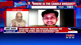 Shri Amit Shah on violence in Kerala II Times NOW Exclusive