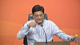 We reject any allegation sought to be made against Shri Amit Shah's son Jay Shah: Shri Piyush Goyal