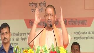 CM Yogi Adityanath's speech at the launch of various development schemes in Amethi : 10.10.2017
