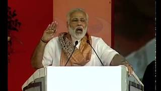 PM's speech at laying of Foundation Stone of Projects under Namami Gange & National Highway in Bihar