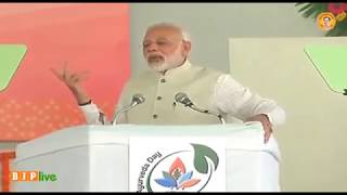PM Shri Narendra Modi's speech at the inauguration of All India Institute of Ayurveda in New Delhi