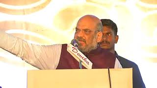 Shri Amit Shah's speech at public meeting in Thiruvananthapuram, Kerala : 17.10.2017