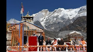 PM's speech at foundation stone laying ceremony of Kedarpuri Reconstruction Projects in Kedarnath