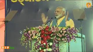 Number of National Waterways has gone up to 106 from just 5 till 2014: PM