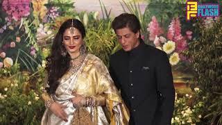 Shah Rukh Khan Sweet Gesture For Rekha At Sonam Kapoor GRAND Reception Party