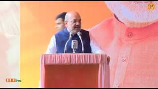 Shri Amit Shah's speech at Diwali Mangal Milan Samaroh at BJP HQ - 28.10.2017
