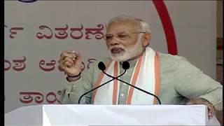 PM Shri Narendra Modi's speech a Mega Rally at Sree Kshetra Dharmsthala, Ujire, Karnataka