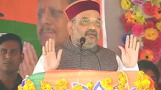 Shri Amit Shah's speech at public meeting in Banikhet, Chamba Dist, Himachal Pradesh, 30.10.2017
