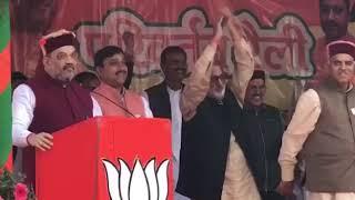 Shri Amit Shah declares Prof. Prem Kumar Dhumal as BJP's CM candidate for Himachal Pradesh.