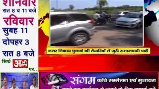 NEWS ABHI TAK HEADLINES 05.09.2017