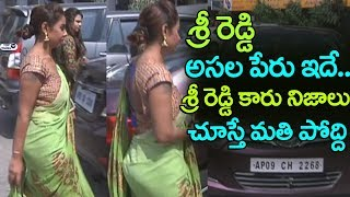 Sri Reddy Real Name Revealed by her CAR | Sri Reddy CAR Details | Top Telugu TV