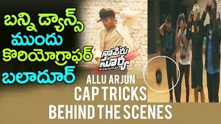 Allu Arjun Cap Tricks Video | Lover Also Fighter Also Song Behind The Scenes | Naa Peru Surya