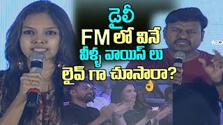 RED FM RJ Vidya Voice and RJ Shiva Voice @ Radio Jockey   Naa Nuvve Audio   Kalyan Ram, Tamannaah