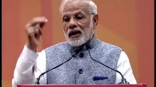 PM Shri Narendra Modi's 0speech at Ease of Doing Business event in New Delhi : 04.11.2017