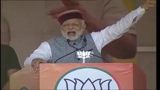 PM Shri Narendra Modi addresses public meeting in Sundernagar, Himachal Pradesh