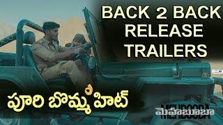 Mehabooba Back 2 Back Release Trailers | Akash Puri | Neha Shetty | Puri Jagannadh | Top Telugu TV