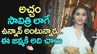 Keerthy Suresh on Mahanati Movie | Dulquer Salmaan, Samantha, Vijay Devarakonda | Top Telugu TV