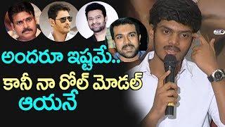 Akash Puri about Pawan Kalyan Mahesh Babu Prabhas Ram Charan | Mehabooba Press Meet | Top Telugu TV