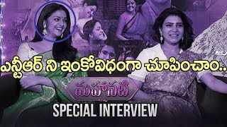 Keerthy Suresh Samantha Interview about Mahanati Movie | Dulquer Salmaan, Samantha Vijay Devarakonda