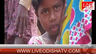 Special Story of Bolangir Chikalbahal Village
