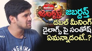 Artist Santhosh about Jabardasth Negative Comments | Top Telugu TV