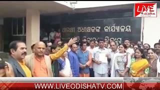 Ganjam District Rice scam