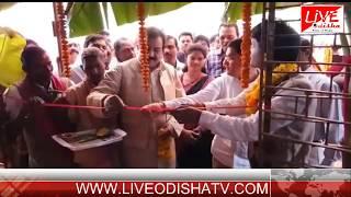 Uttha jalasechana project inauguration In Bijepur