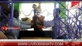 Mohana Gajapati Utsav