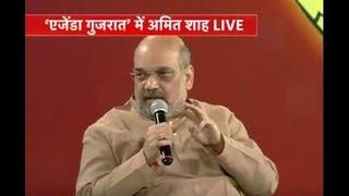 Shri Amit Shah's interview to News18 Network on #AgendaGujarat : 15.11.2017