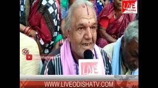 Subarnapur Dhanu yatra