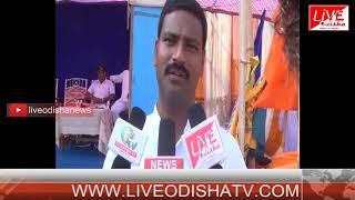 Balangir Saraswati bidya gyan Mandir