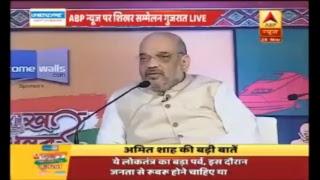 Shri Amit Shah addressing Gujarat Shikhar Sammelan on ABP News TV
