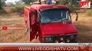 Subarnapur fire