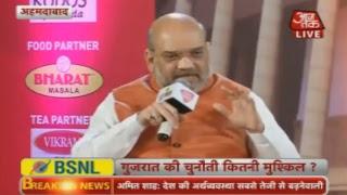 Shri Amit Shah's Interview with Shri Rahul Kanwal on Agenda Aaj Tak