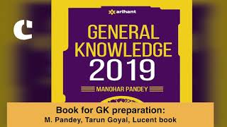 Railway Recruitment 2018:  Study these books for Group C & D at home and crack RRB exam