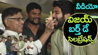 Vijay Devarakonda Birthday celebrations Video | Vijay Devarakonda Birthday Video | Top Telugu TV