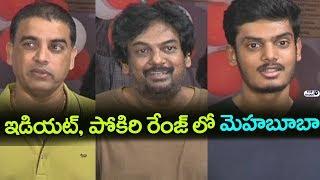 Mehbooba release press meet | Puri Jagannadh | Dil Raju | Akash Puri | Top Telugu TV