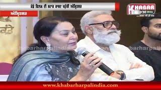 ਬਦਲਾ ਜੱਟੀ ਦਾ ਵਾਲੀ ਜੋੜੀ Yograj Singh ਤੇ Sunita Dhir ਫਿਲਮ Kande ਚ' ਪਵੇਗੀ ਧਮਾਲ