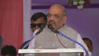 Shri Amit Shah addresses Public Meeting at Vyara Vidhansabha, Tapi (Gujarat) : 04.12.2017