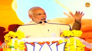 I congratulate Congress on their 'Aurangzeb Raj.' For us, 125 crore Indians are our high command: PM